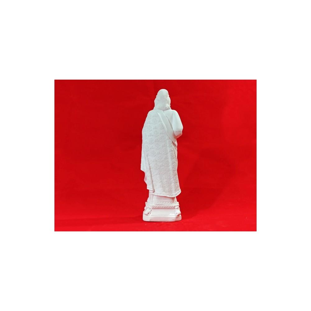 Imagem Nossa Senhora de Fátima Baby 14cm Sem Pastores